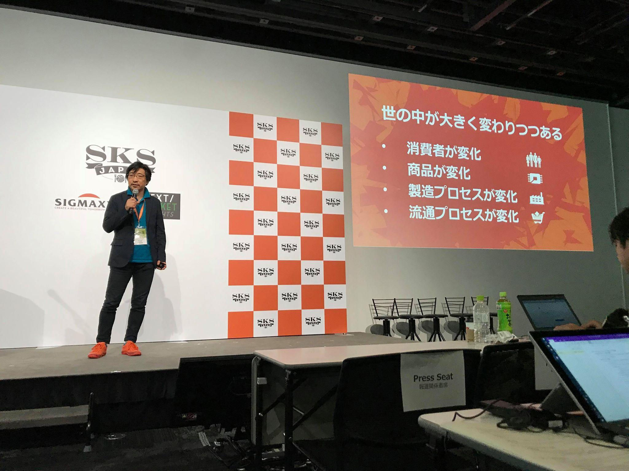 1_発表する深田の写真_Fukata at SKS.jpg