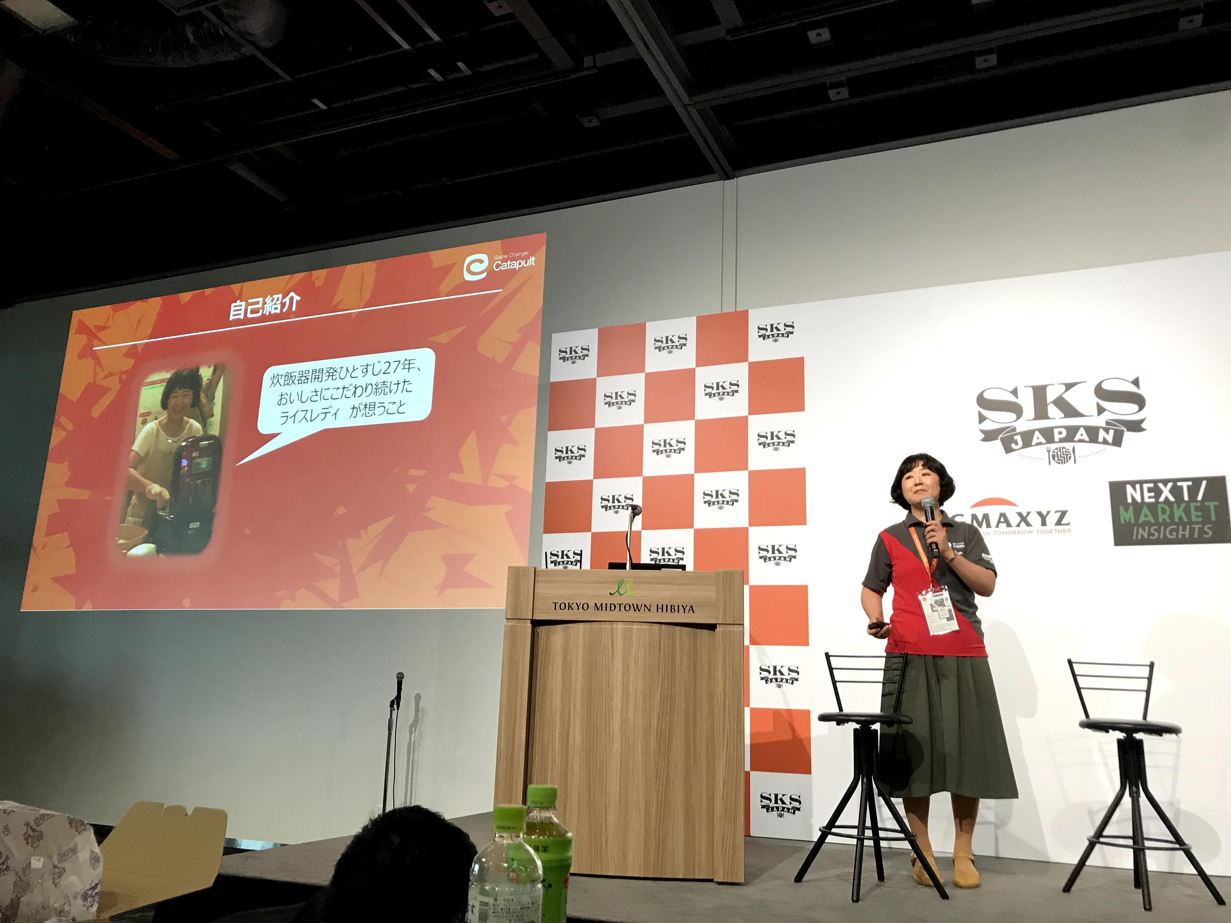 4_発表する加古の写真_Kako at SKS.jpg
