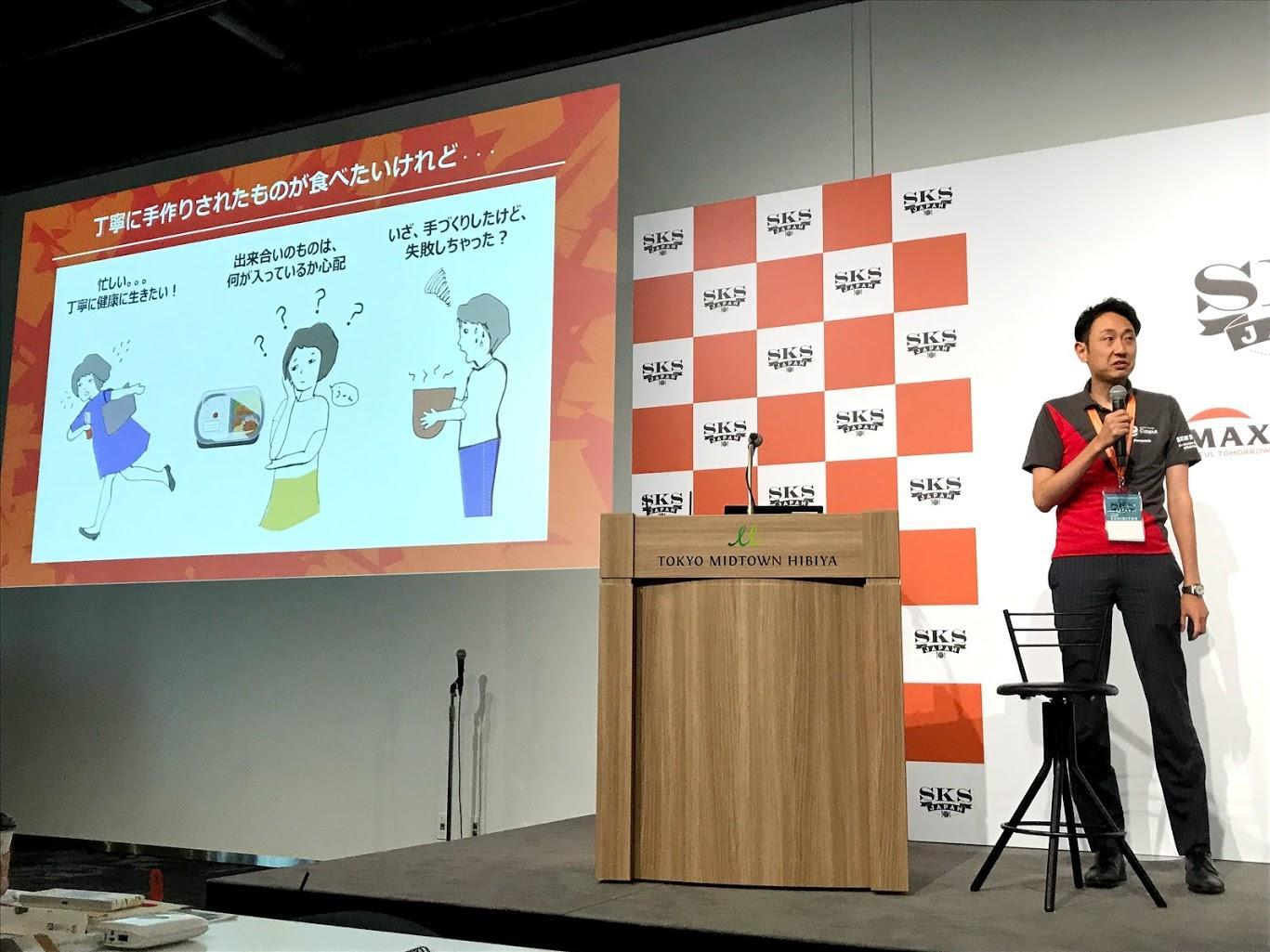 3_発表する山本の写真_Yamamoto at SKS.jpg