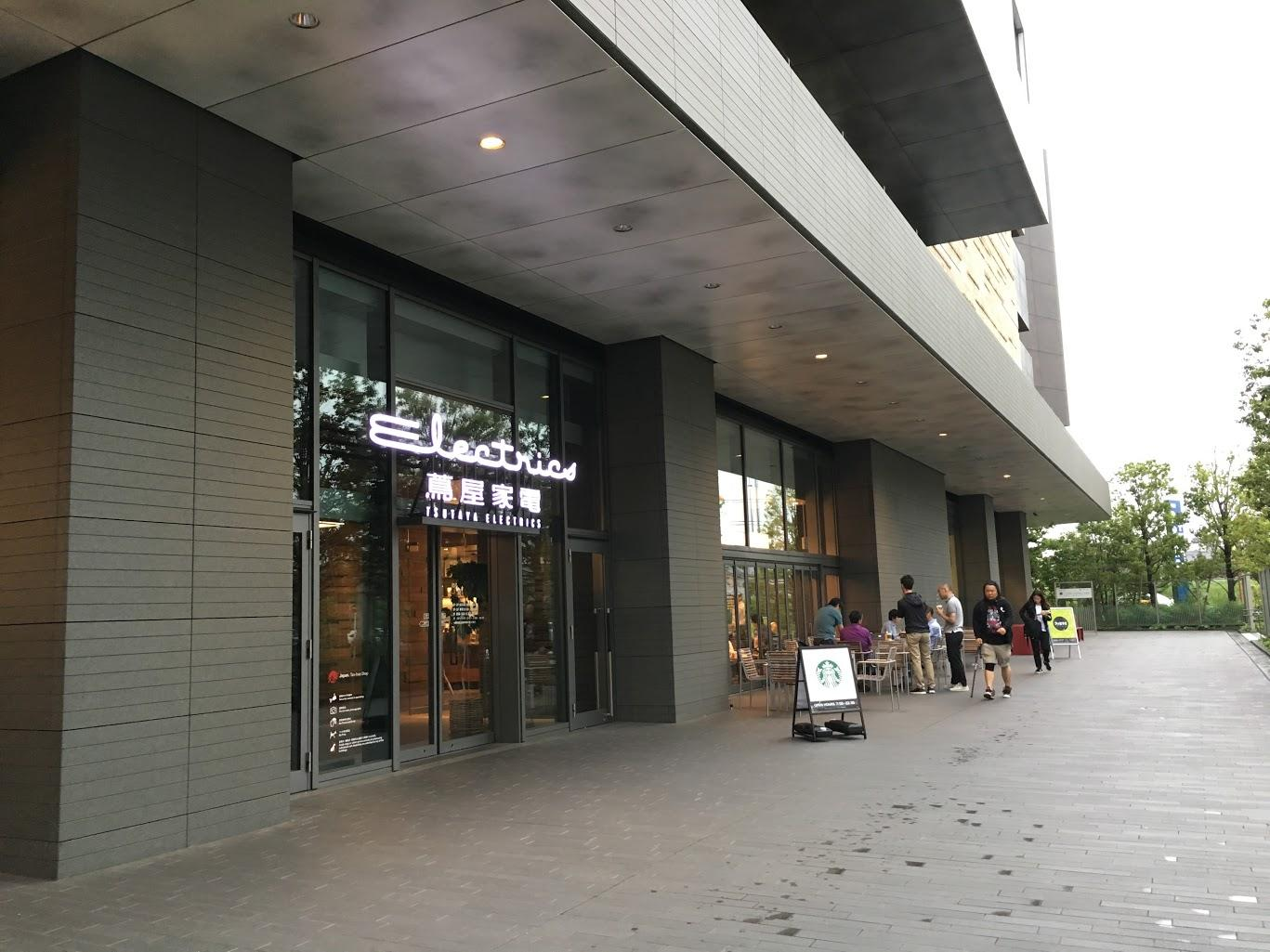蔦屋家電の入り口_Picture of Tsutaya Electric
