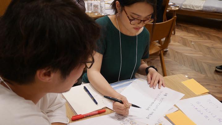 ワークショップの写真2_Picture of Workshop