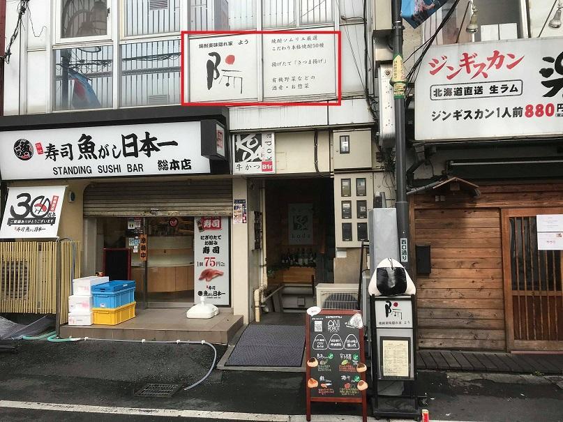 3_On the left hand side of Street.jpg