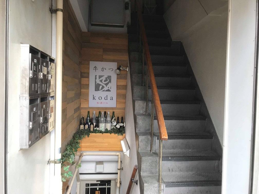 5_ Please go upstairs.jpg