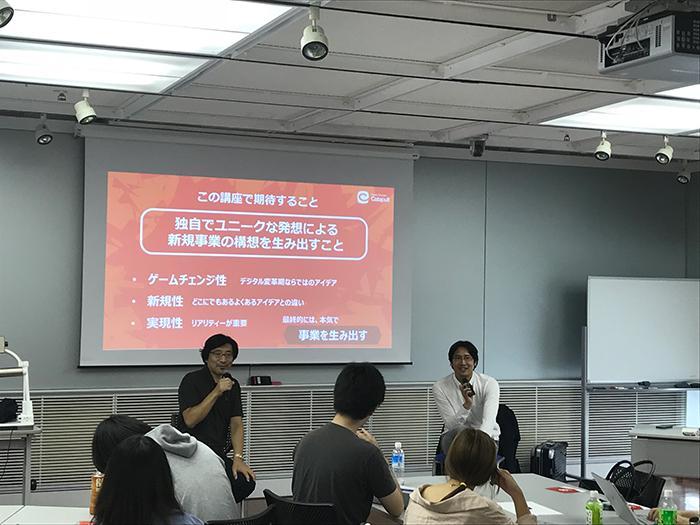 1_琴坂将広准教授と深田の対談の様子.jpg