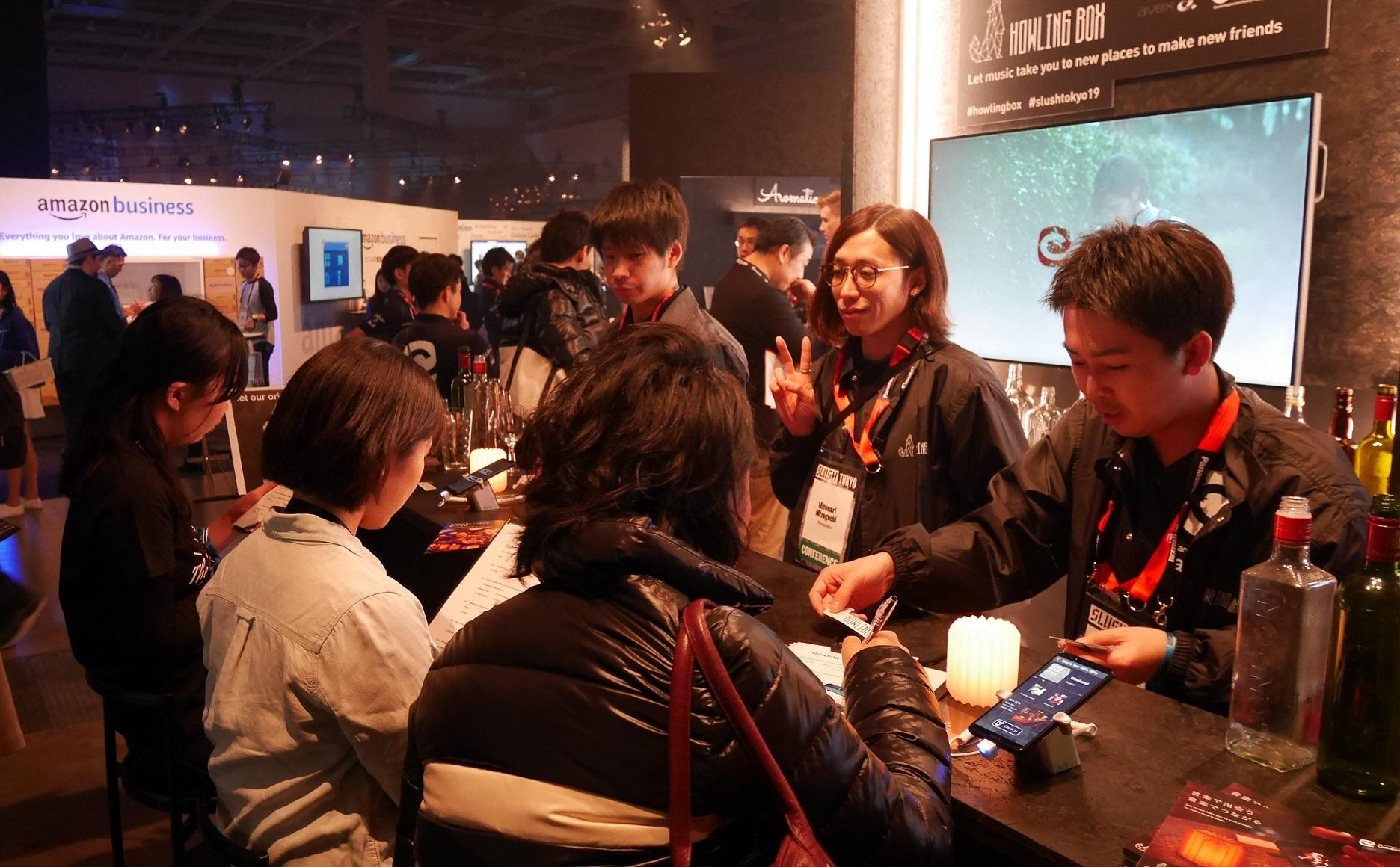 Slush Tokyoで展示されているHowlingbox_Howling Box at Slush Tokyo.jpg