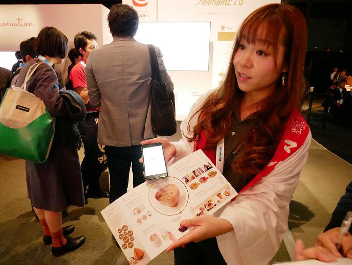 19_Ferment 2.0ブース 木村の写真_Picture of Kimura at Ferment 2.0 booth.jpg