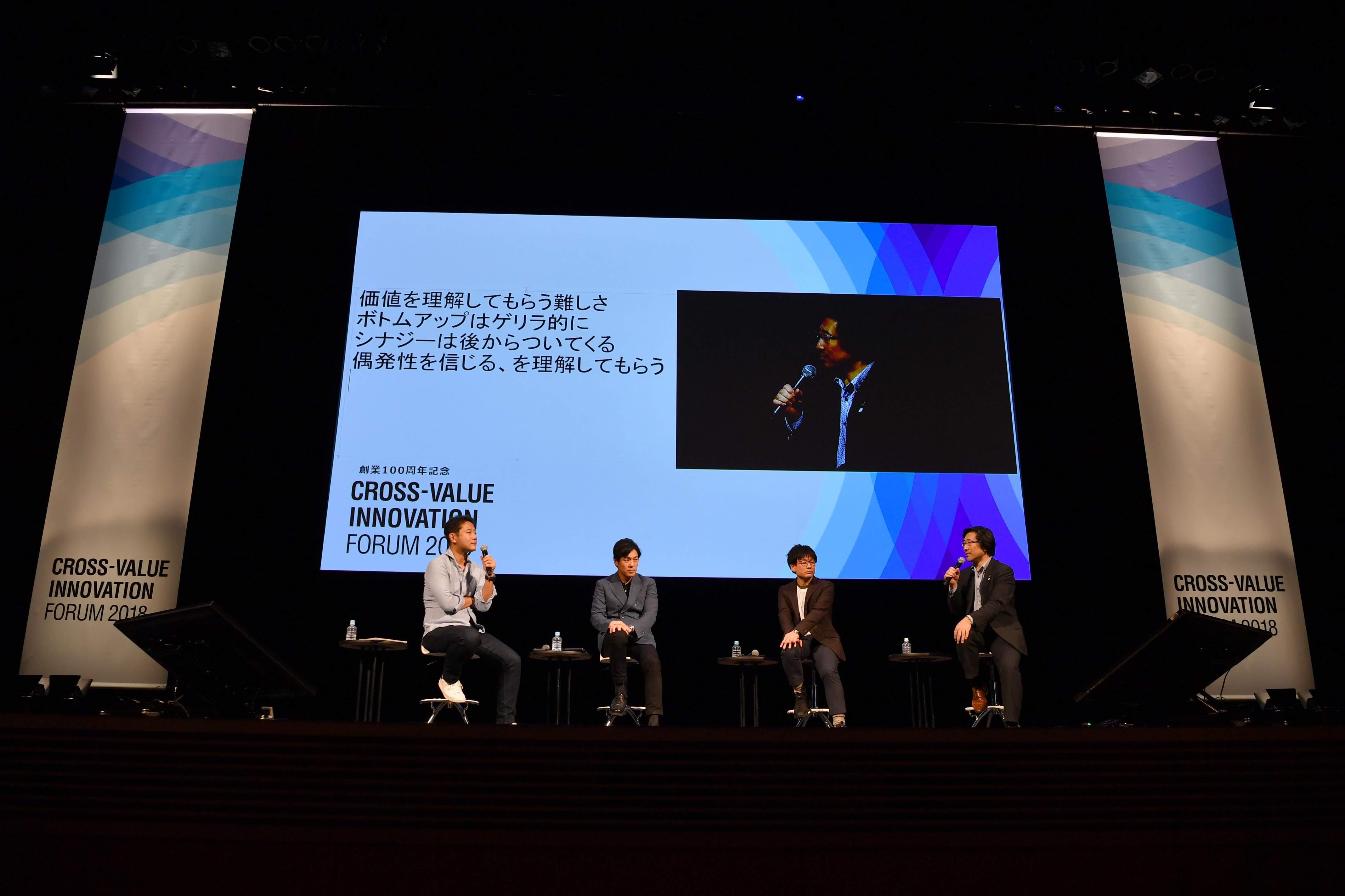 7_4人での議論の様子_Picture of discussion.JPG