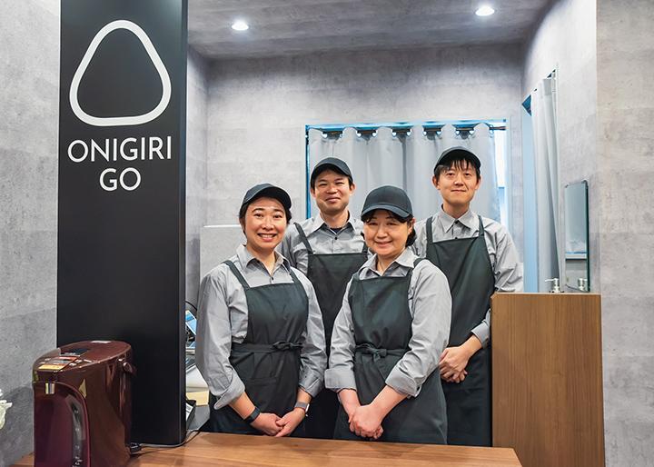 1_Picture_of_ONIGIRIGO.jpg