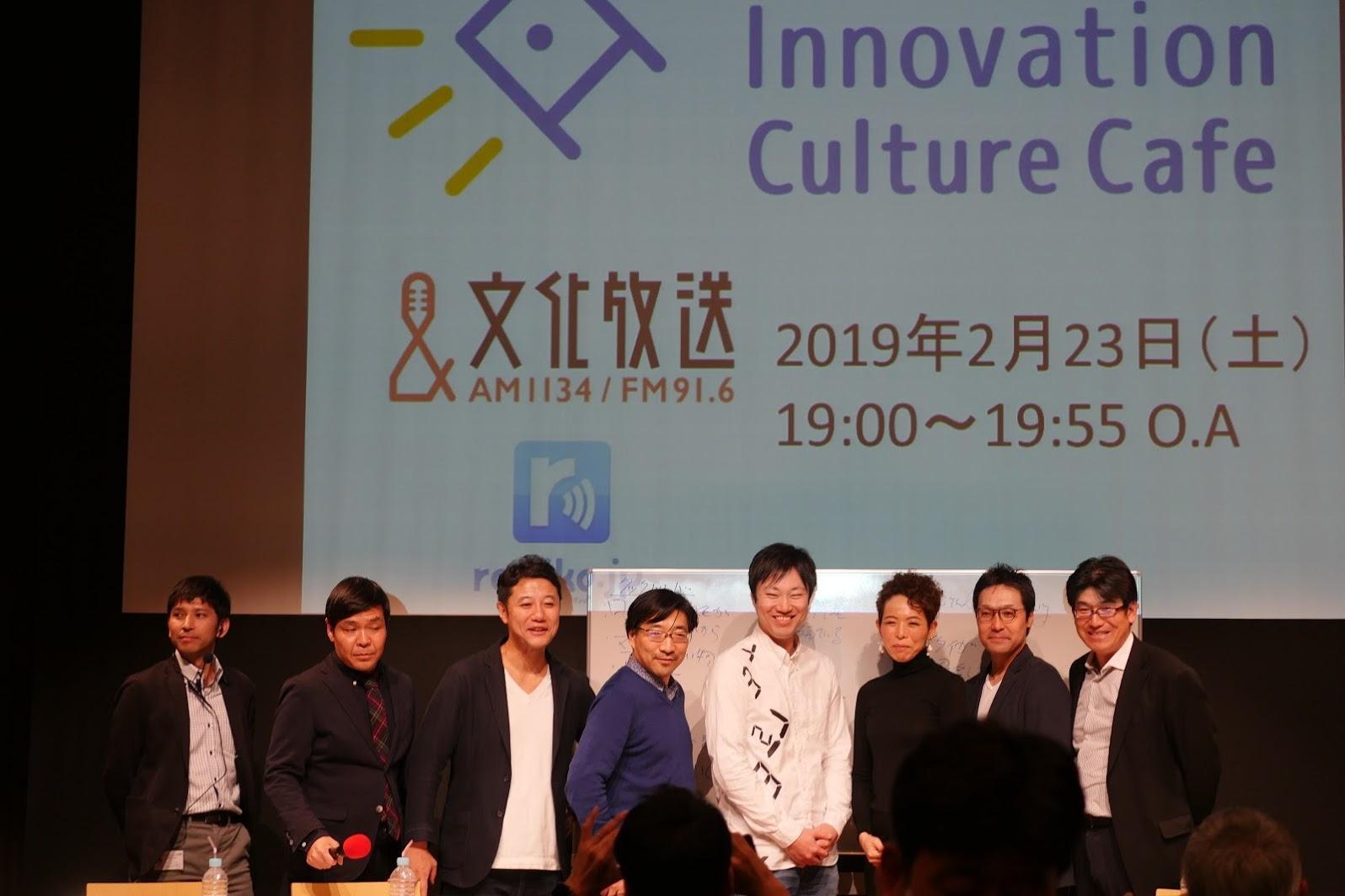 8_登壇者みんなで写真_Picture with all the speakers.JPG