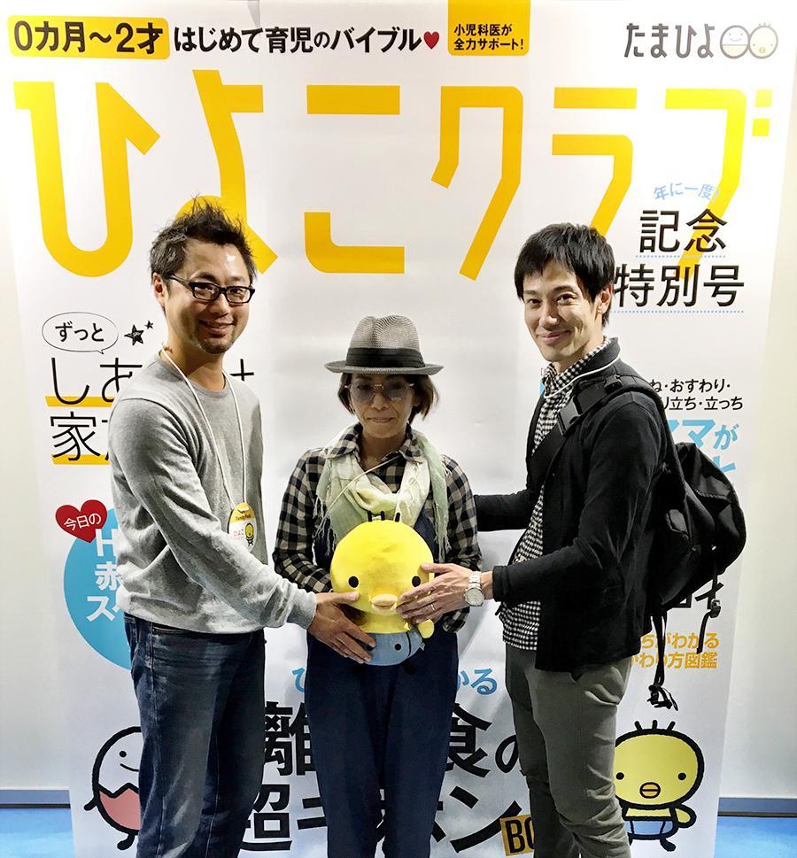 4_ヒアリングの様子_DECARTE team went to hearing.JPG