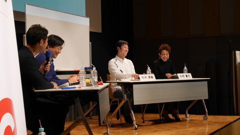7_石川先生、小竹さんと議論が盛り上がる様子_Good discussion with ishikawa-san_kotake-san.png