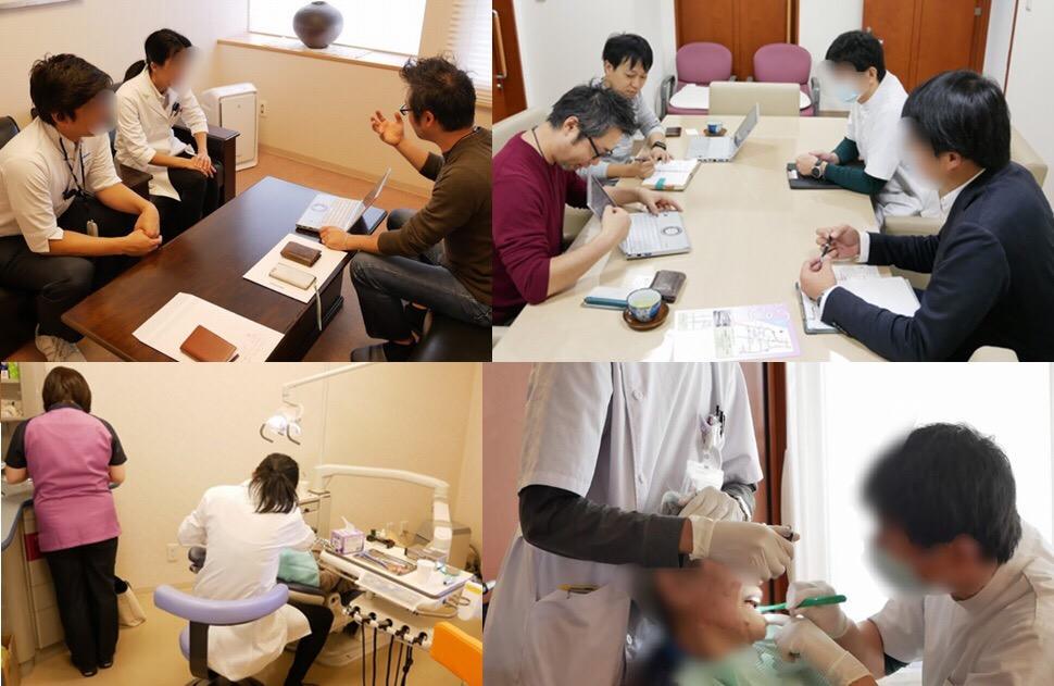 5_歯科医師からのヒアリングの様子_interview with many dentists.JPG