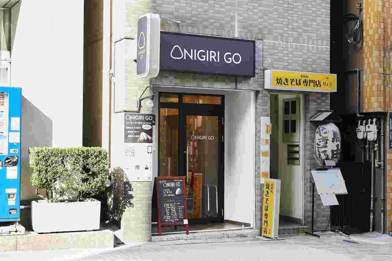 2_Picture_of_ONIGIRIGO.jpg