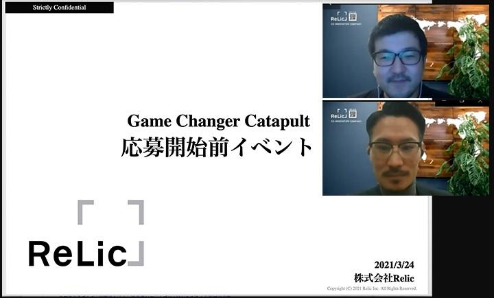3_Picture of_Game_Changer_Catapult_2020.jpg