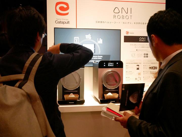 17_OniRobotブースの写真_Picture of OniRobot booth.jpg