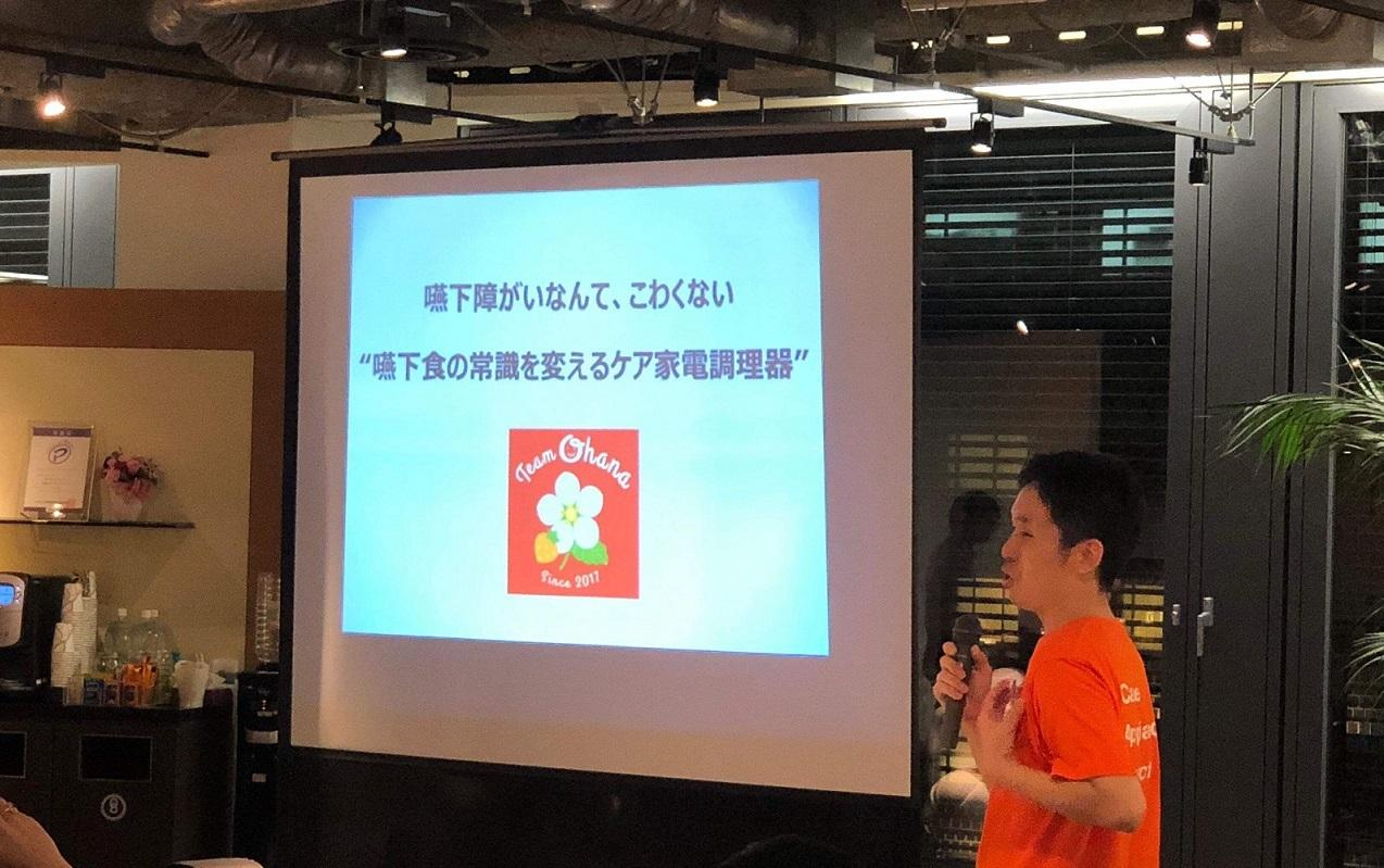 7_Delisofterイベントでのプレゼン_giving a presentation at a Delisofter event.jpeg
