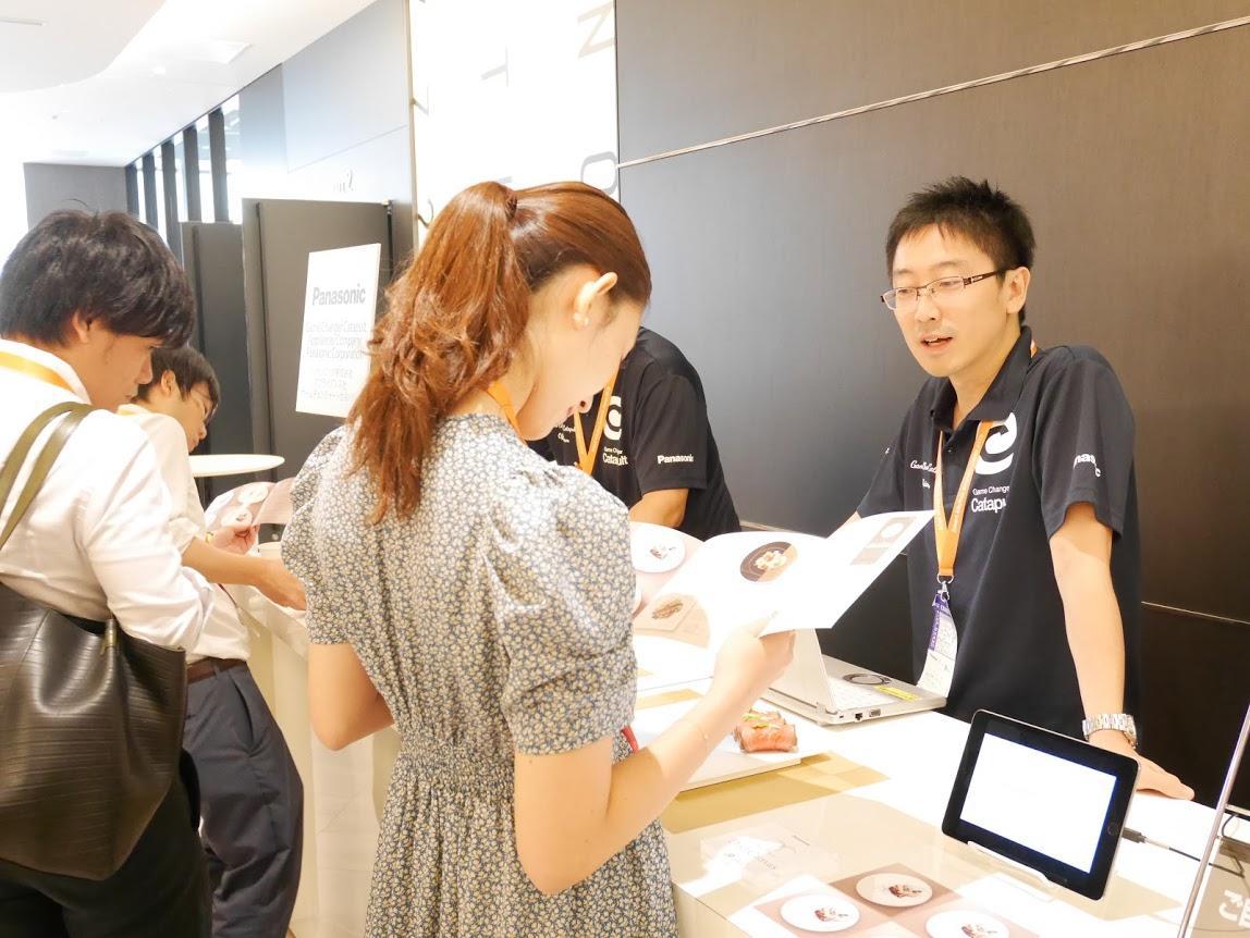 3_GCC's booth at SKSJ_SKSJでのGCCの展示の様子.JPG