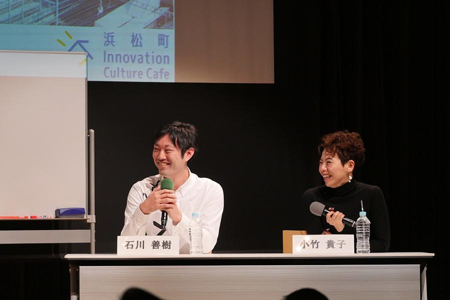 6_石川先生と小竹さん_Picture of Mr. Ishikawa and Ms. Kotake.JPG