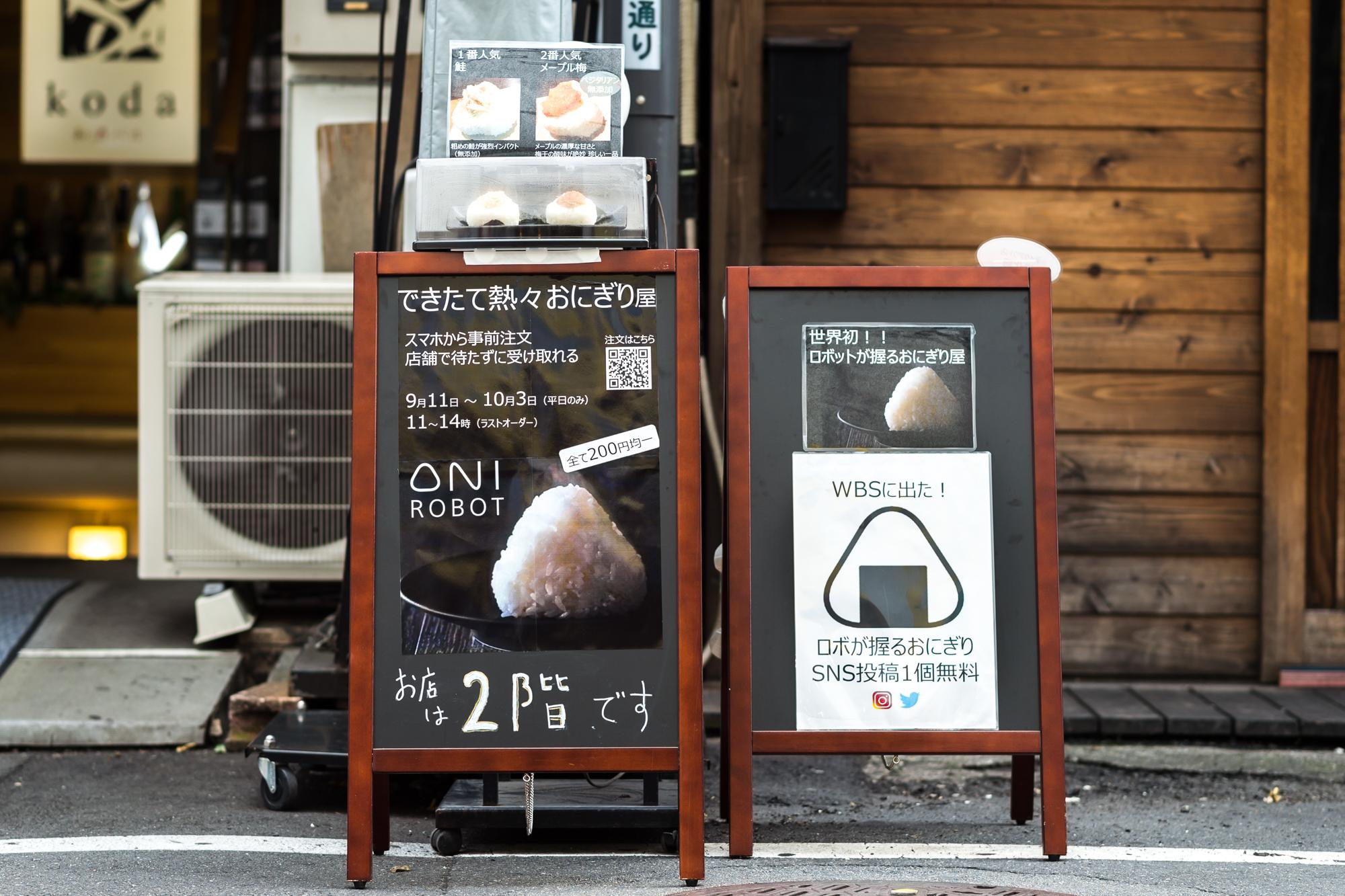 2_店の前でお客様を迎える看板_Signage just in front of the pop-up store.JPG