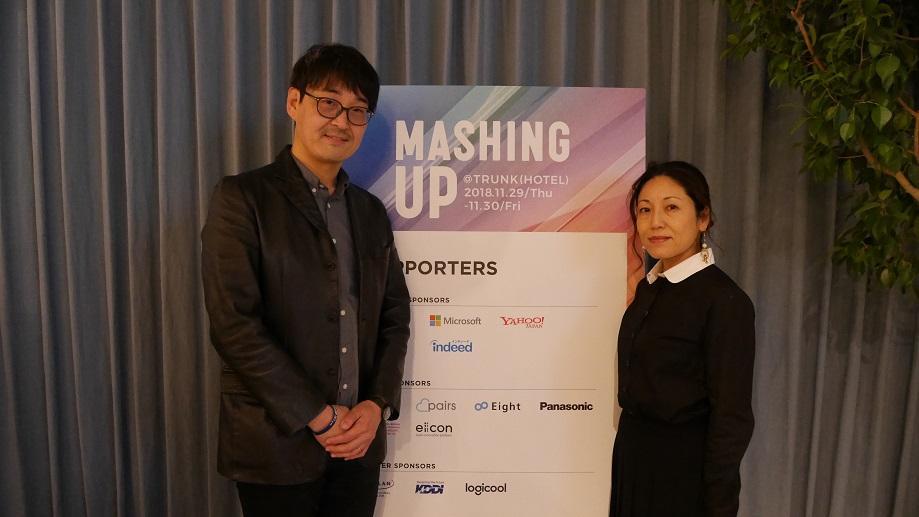 7_井登さんと横田_Mr Inobori and Ms. YOkota.JPG