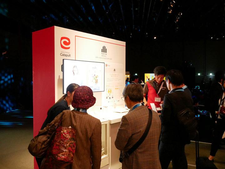 14_totteMEALブースの写真_Picture of totteMEAL booth.jpg