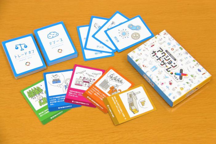 02_カード_Card.jpg