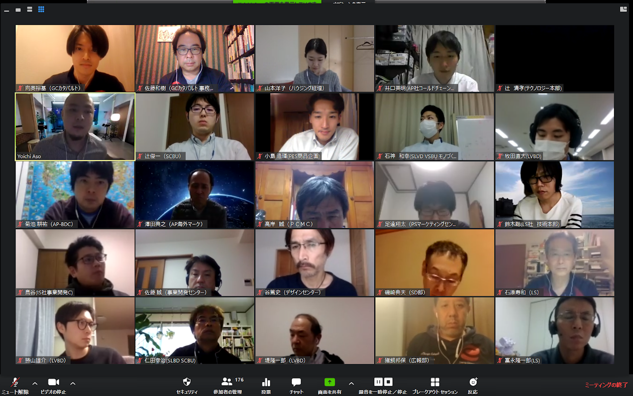 2_Picture of success explanation meeting in online_無事に成功GCCの「課題解決」
