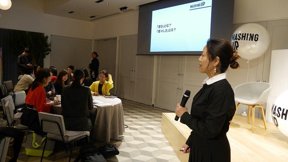 3_会場に向かって語り掛ける横田_Ms.Yokota talking to the attendees.JPG