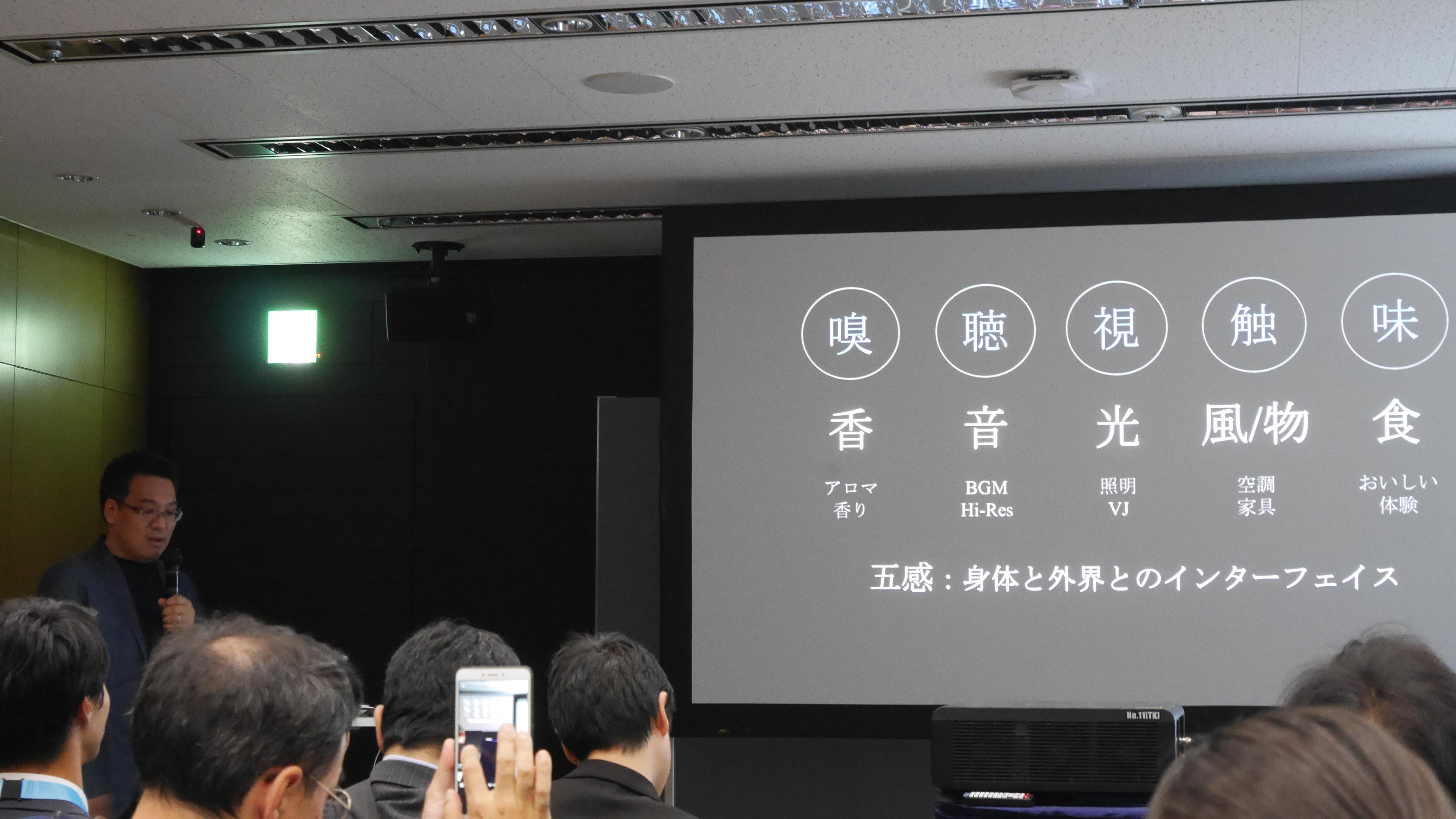 2_谷口がプレゼンする様子_Taniguchi's presentation.JPG